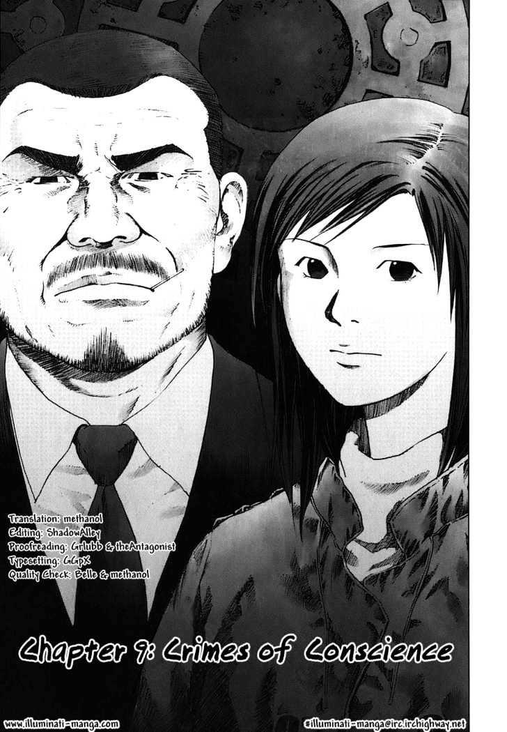 Manga Manhole - Chapter 9 Page 1