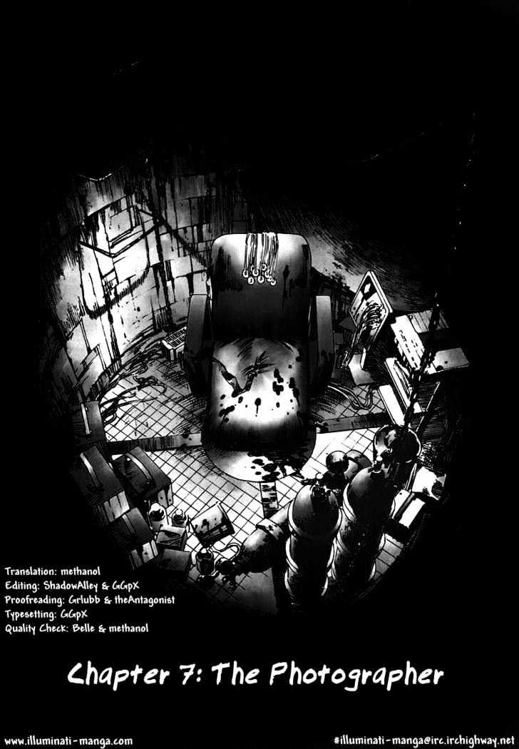 Manga Manhole - Chapter 7 Page 1
