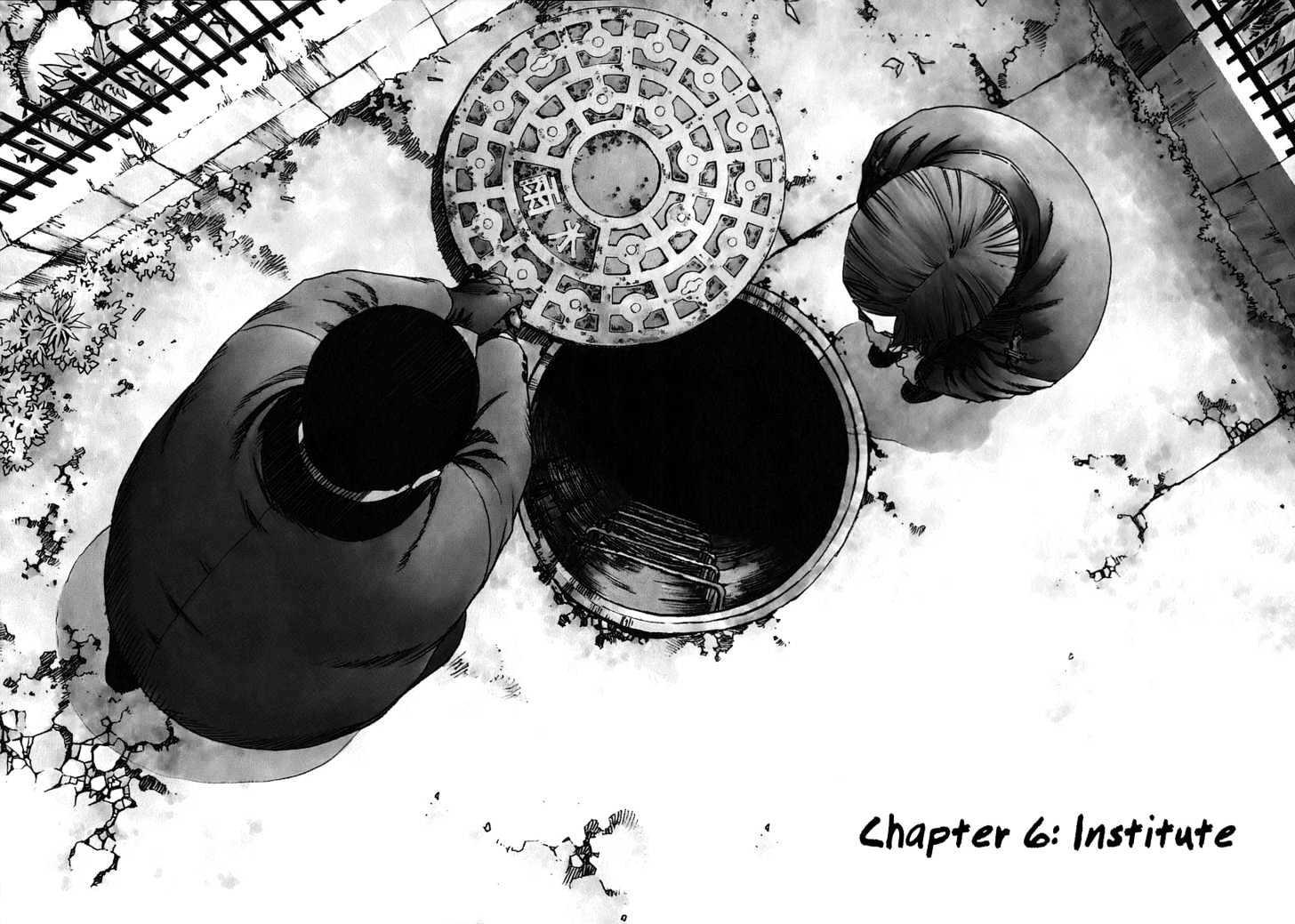 Manga Manhole - Chapter 6 Page 1
