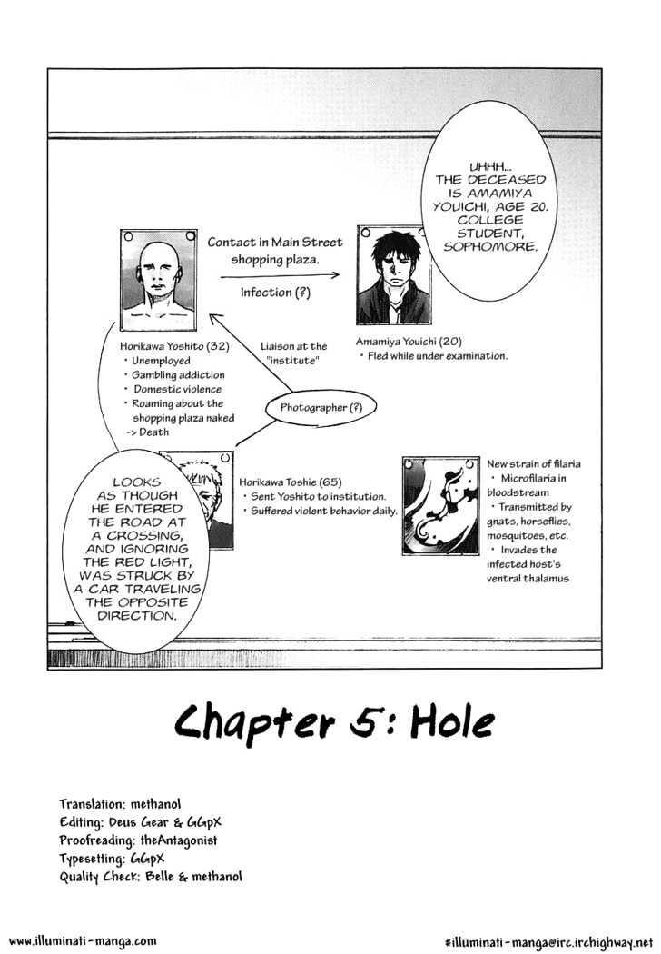 Manga Manhole - Chapter 5 Page 1