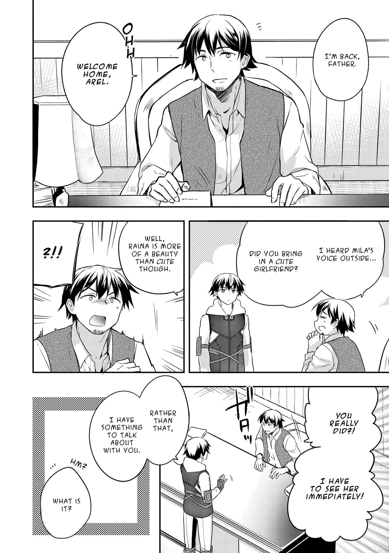Manga The Hero Who Has No Class. I Don't Need Any Skills, It's Okay. - Chapter 12 Page 22