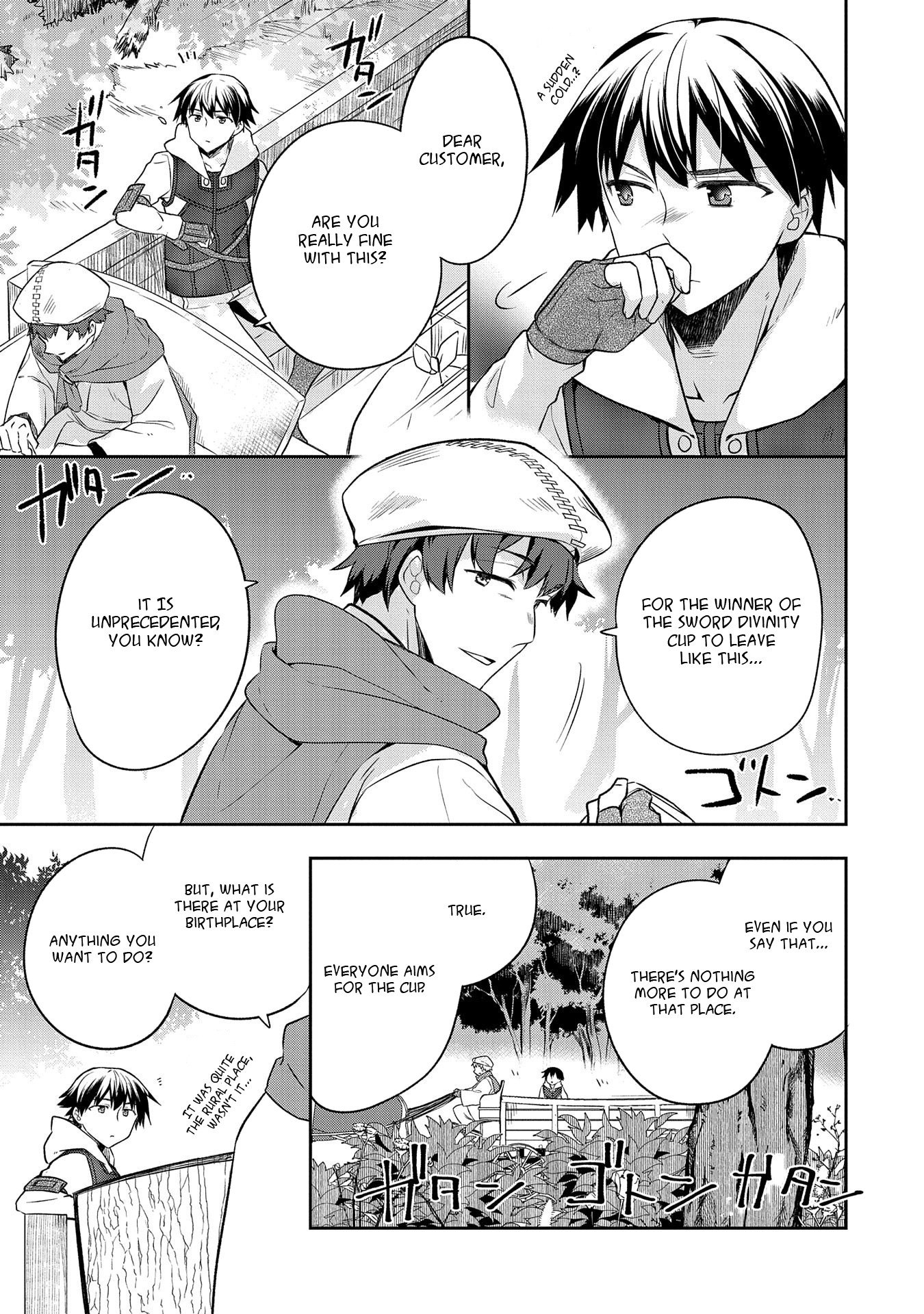 Manga The Hero Who Has No Class. I Don't Need Any Skills, It's Okay. - Chapter 12 Page 5