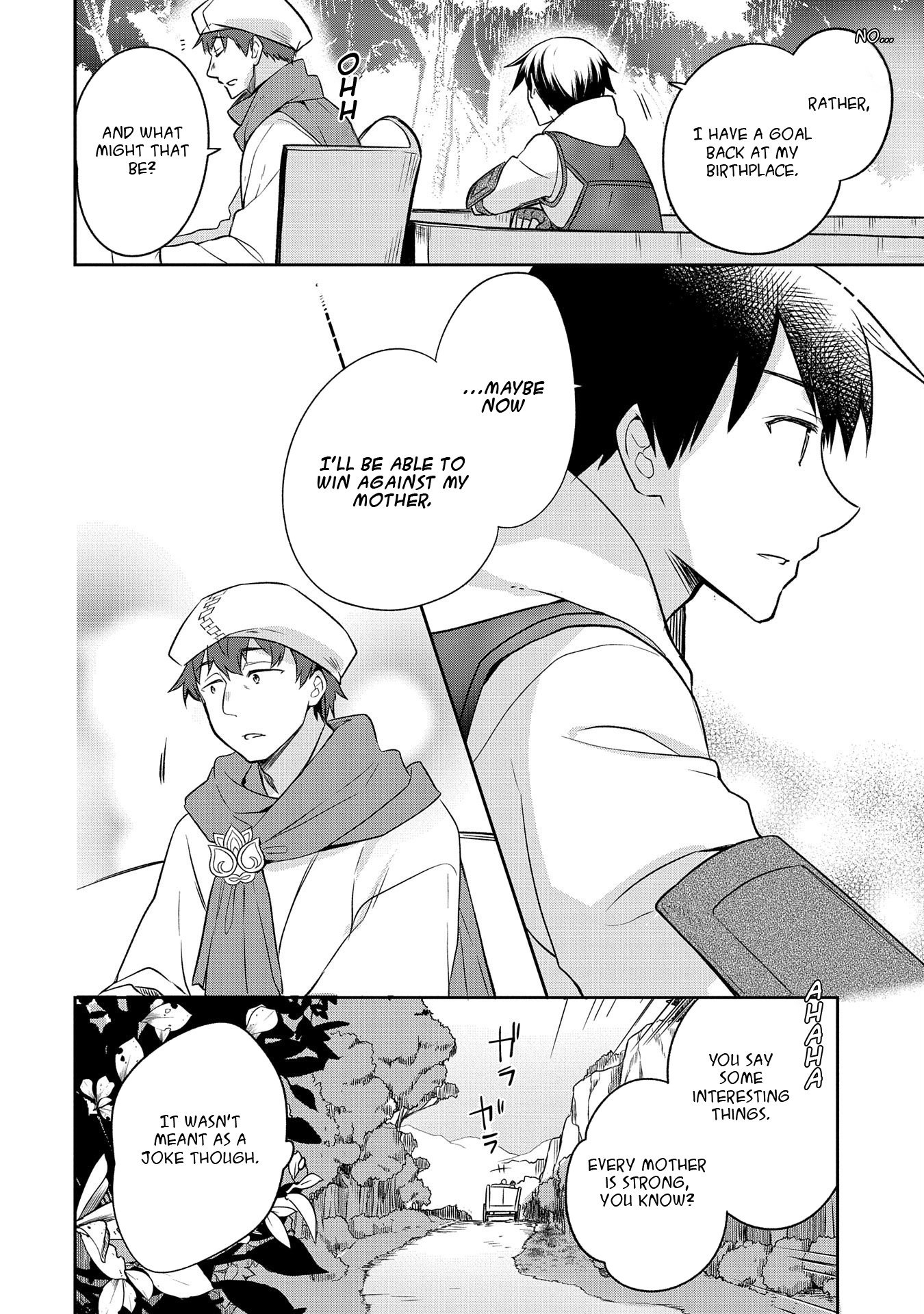 Manga The Hero Who Has No Class. I Don't Need Any Skills, It's Okay. - Chapter 12 Page 6