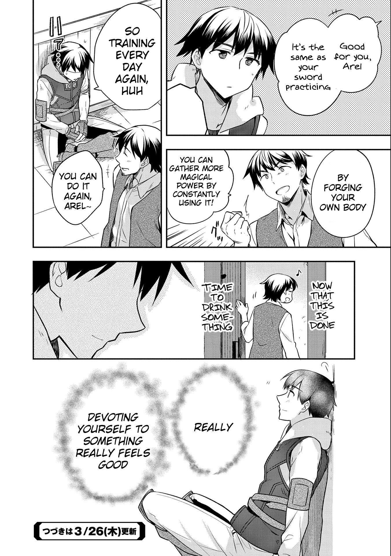 Manga The Hero Who Has No Class. I Don't Need Any Skills, It's Okay. - Chapter 13 Page 23