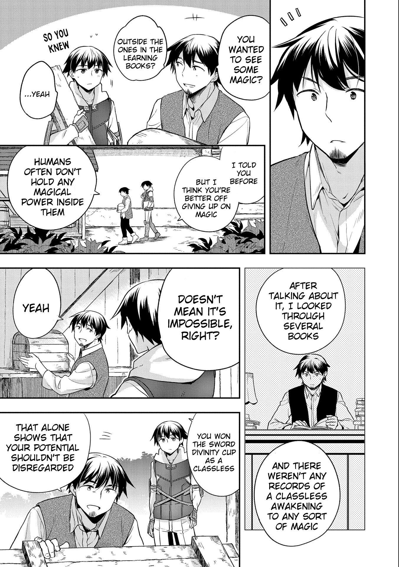 Manga The Hero Who Has No Class. I Don't Need Any Skills, It's Okay. - Chapter 13 Page 11