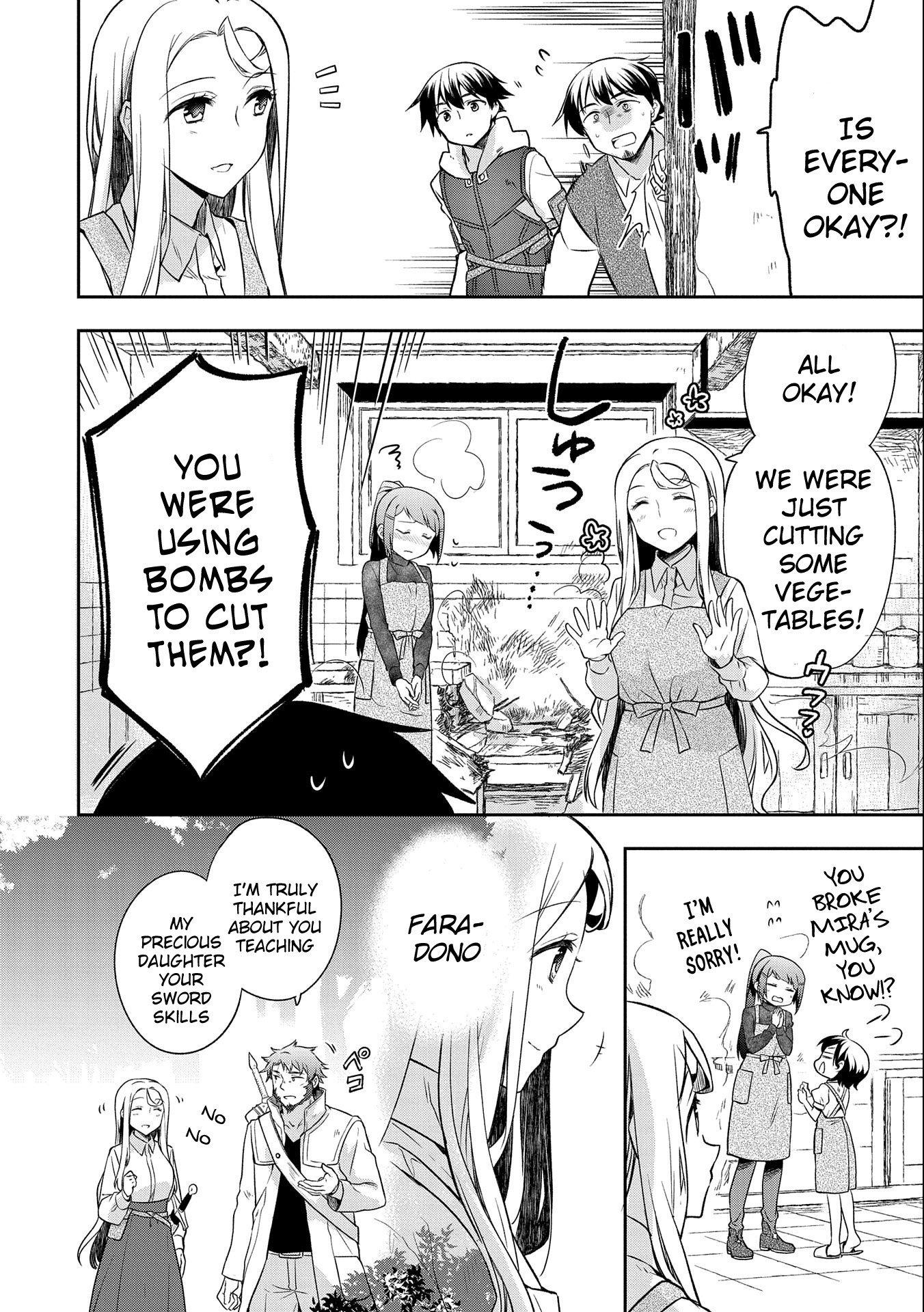 Manga The Hero Who Has No Class. I Don't Need Any Skills, It's Okay. - Chapter 13 Page 6