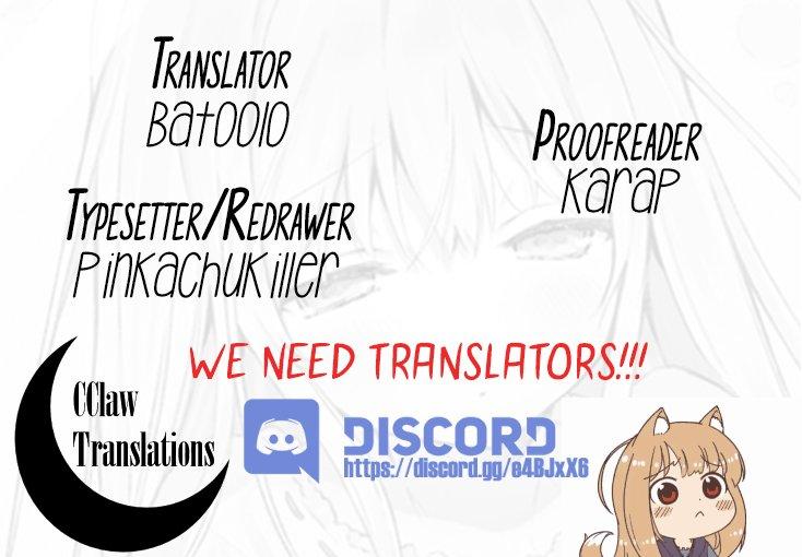 Manga The Hero Who Has No Class. I Don't Need Any Skills, It's Okay. - Chapter 15 Page 25