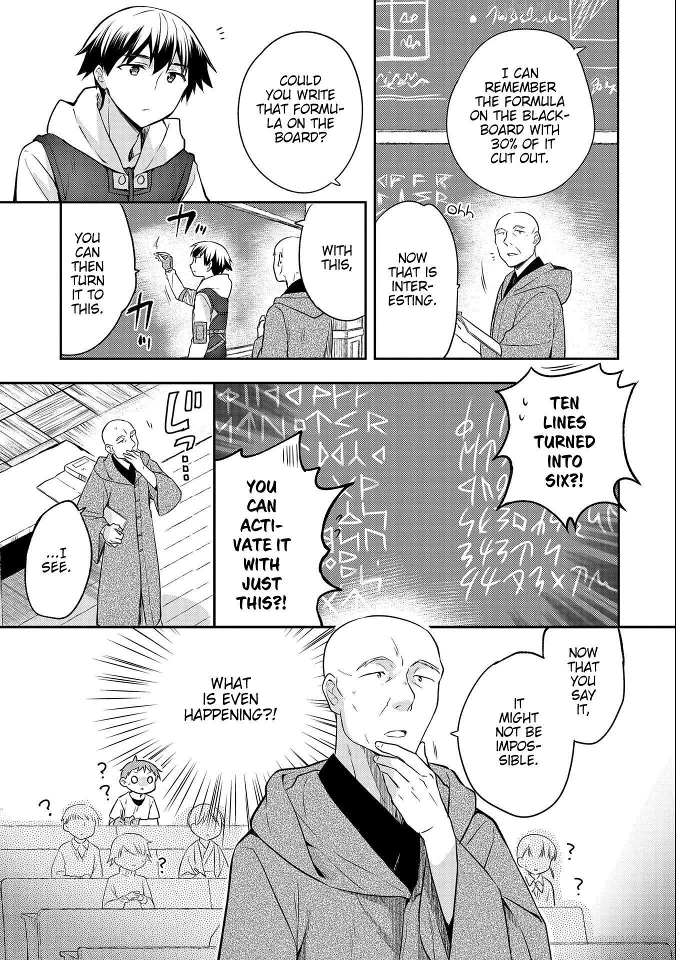 Manga The Hero Who Has No Class. I Don't Need Any Skills, It's Okay. - Chapter 17 Page 3