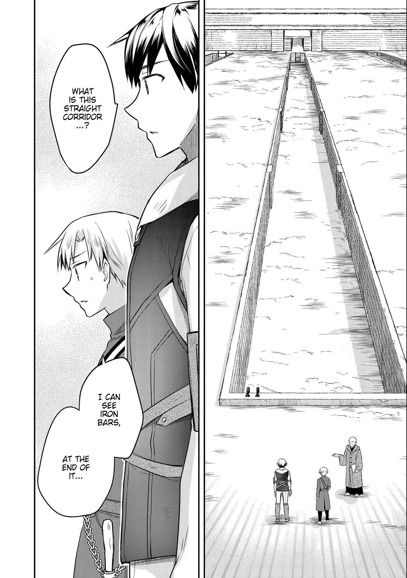 Manga The Hero Who Has No Class. I Don't Need Any Skills, It's Okay. - Chapter 17 Page 8