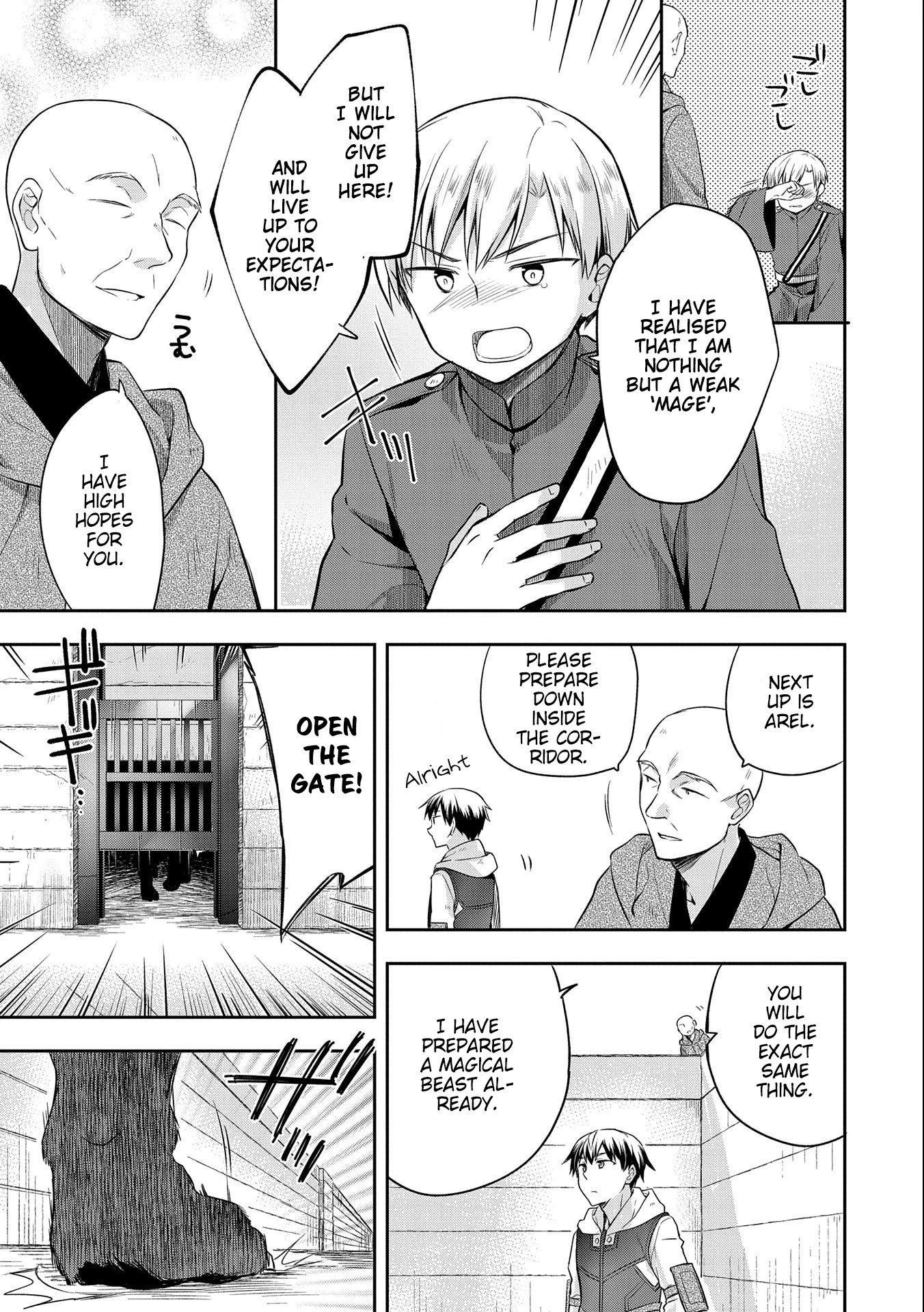 Manga The Hero Who Has No Class. I Don't Need Any Skills, It's Okay. - Chapter 17 Page 15
