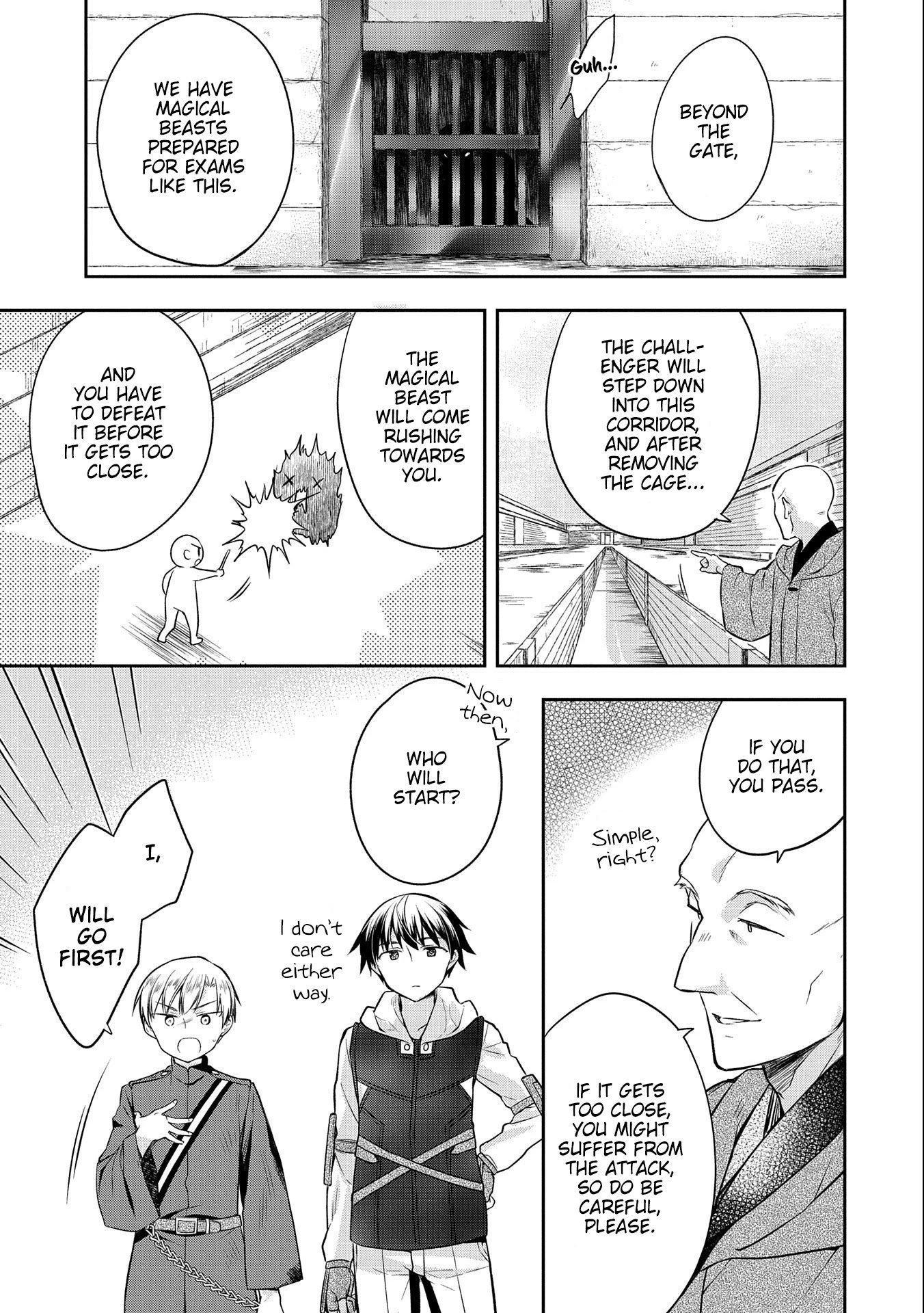 Manga The Hero Who Has No Class. I Don't Need Any Skills, It's Okay. - Chapter 17 Page 9