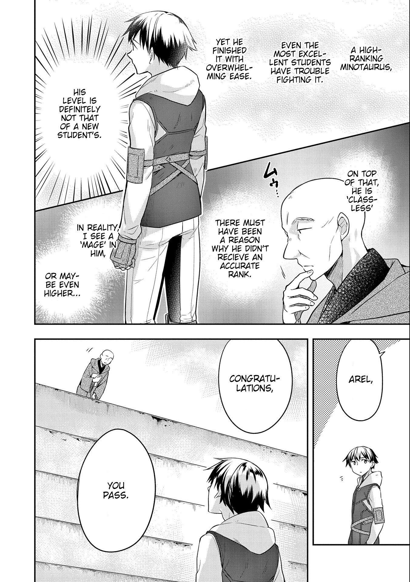 Manga The Hero Who Has No Class. I Don't Need Any Skills, It's Okay. - Chapter 17 Page 22