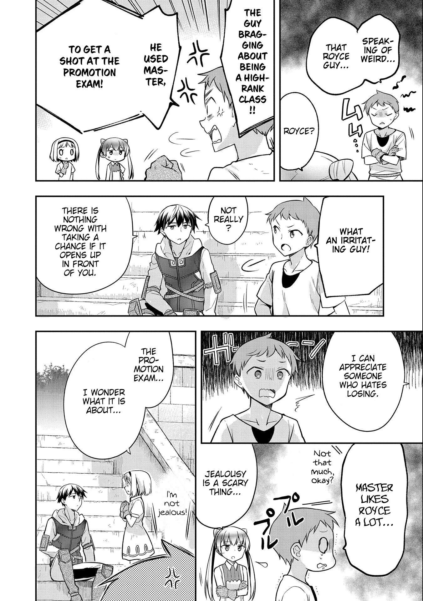 Manga The Hero Who Has No Class. I Don't Need Any Skills, It's Okay. - Chapter 17 Page 6