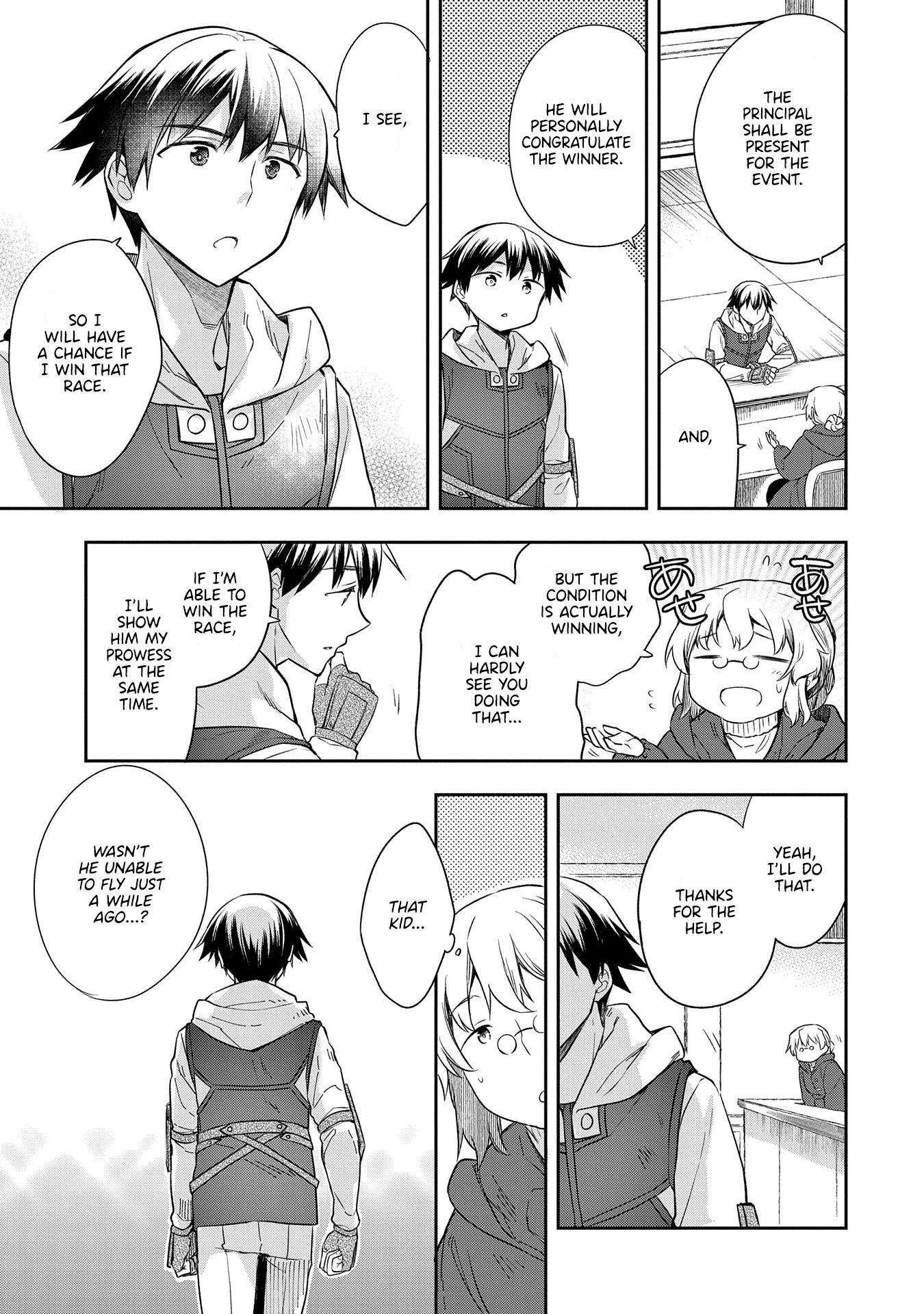 Manga The Hero Who Has No Class. I Don't Need Any Skills, It's Okay. - Chapter 18 Page 20