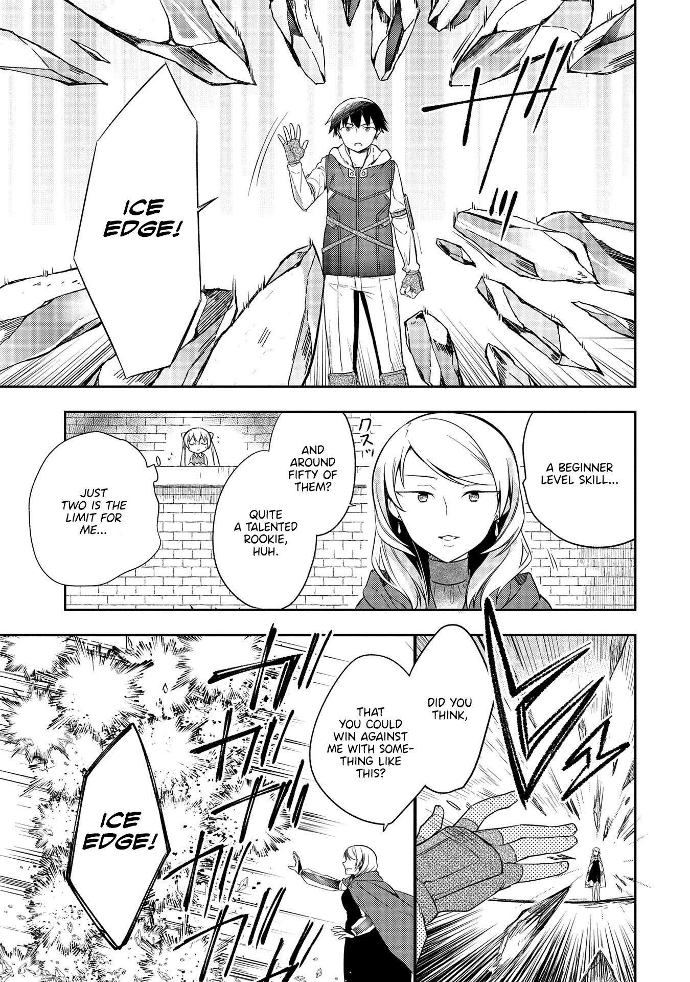 Manga The Hero Who Has No Class. I Don't Need Any Skills, It's Okay. - Chapter 18 Page 10