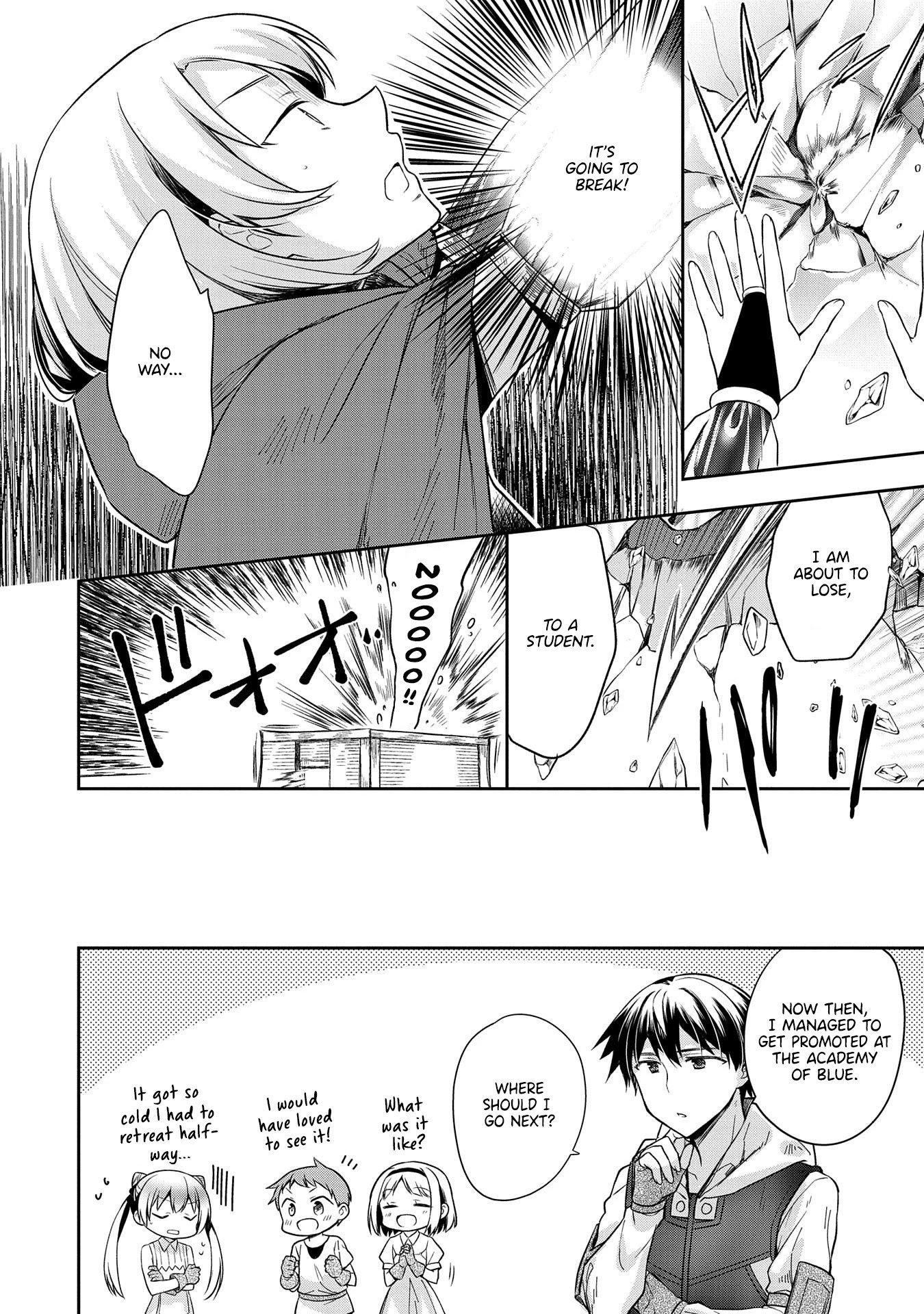 Manga The Hero Who Has No Class. I Don't Need Any Skills, It's Okay. - Chapter 18 Page 17