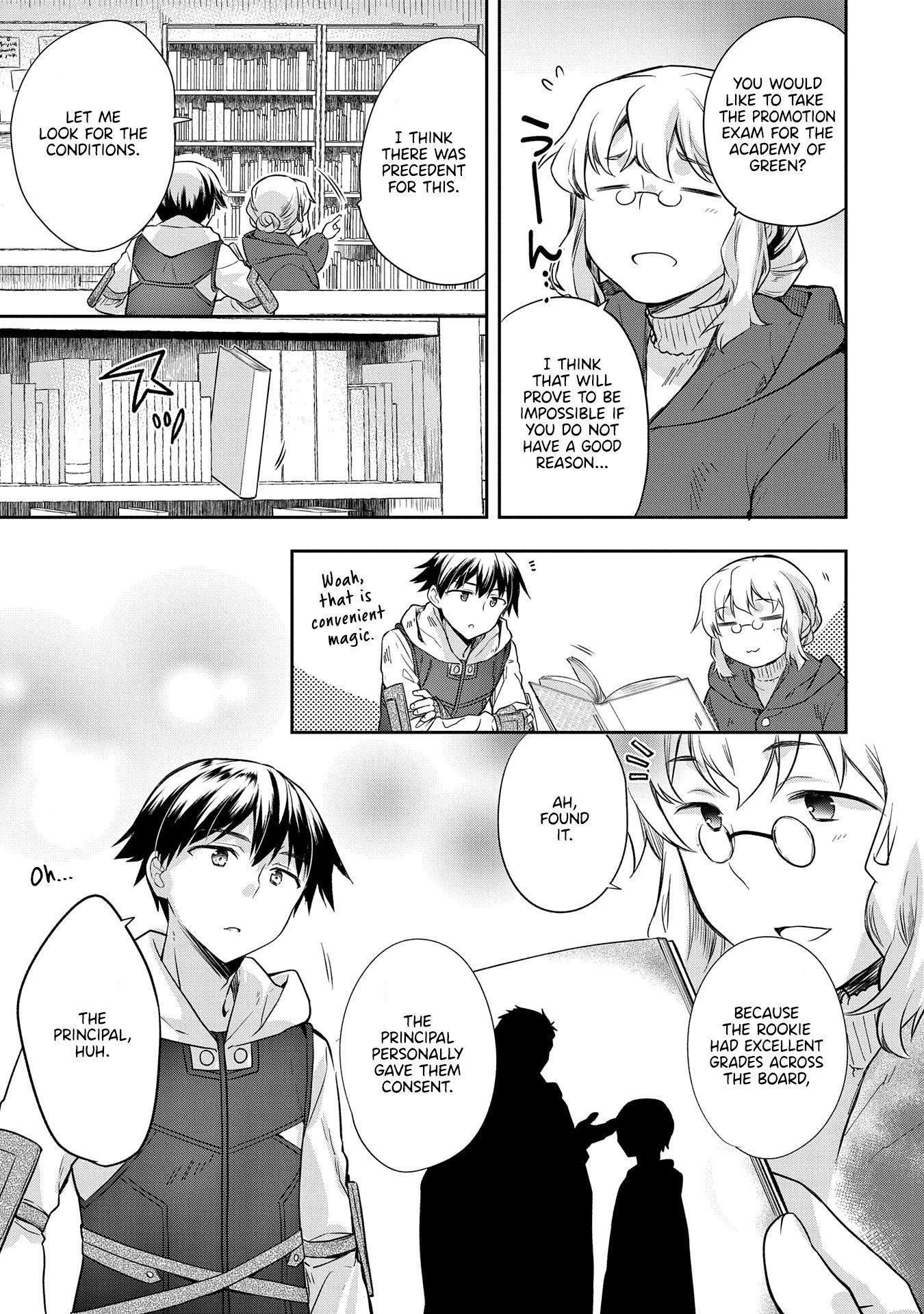 Manga The Hero Who Has No Class. I Don't Need Any Skills, It's Okay. - Chapter 18 Page 18