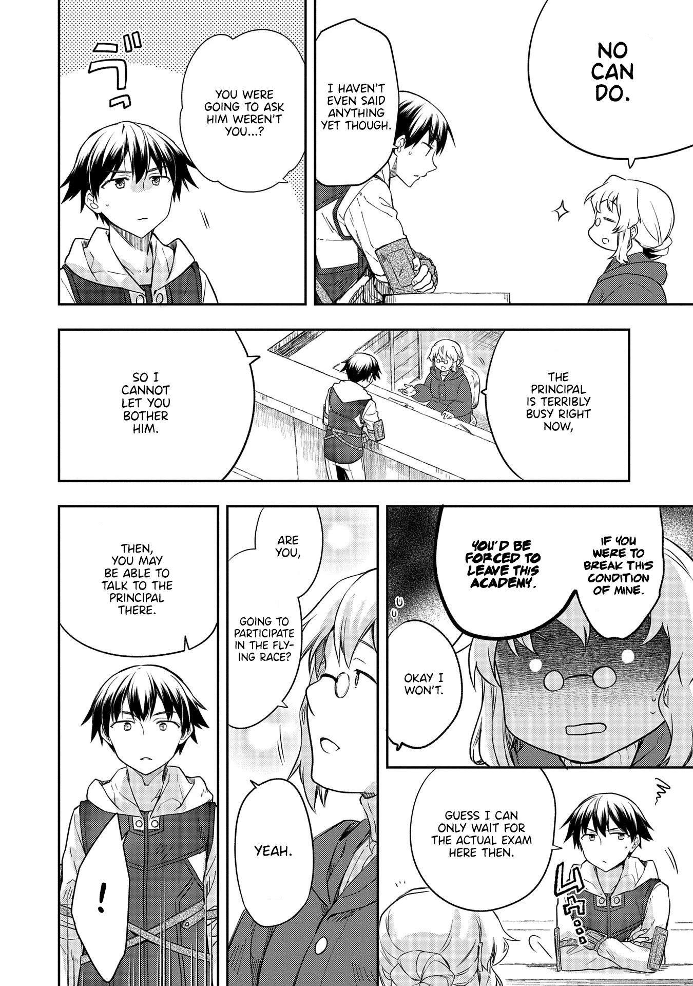 Manga The Hero Who Has No Class. I Don't Need Any Skills, It's Okay. - Chapter 18 Page 19