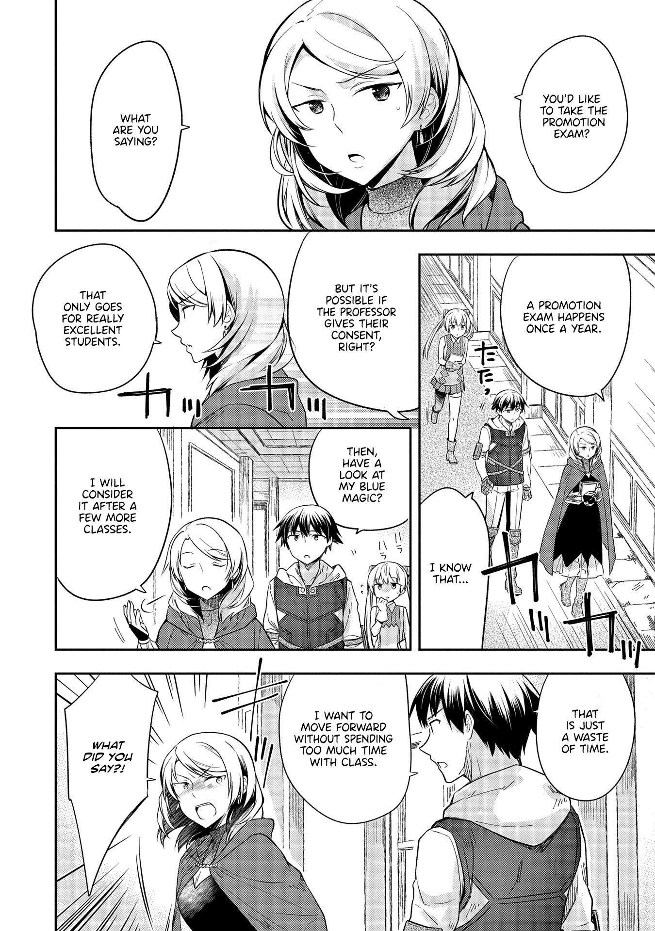 Manga The Hero Who Has No Class. I Don't Need Any Skills, It's Okay. - Chapter 18 Page 3