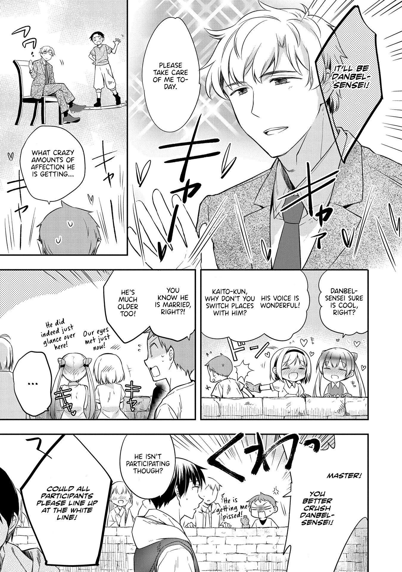 Manga The Hero Who Has No Class. I Don't Need Any Skills, It's Okay. - Chapter 18 Page 24