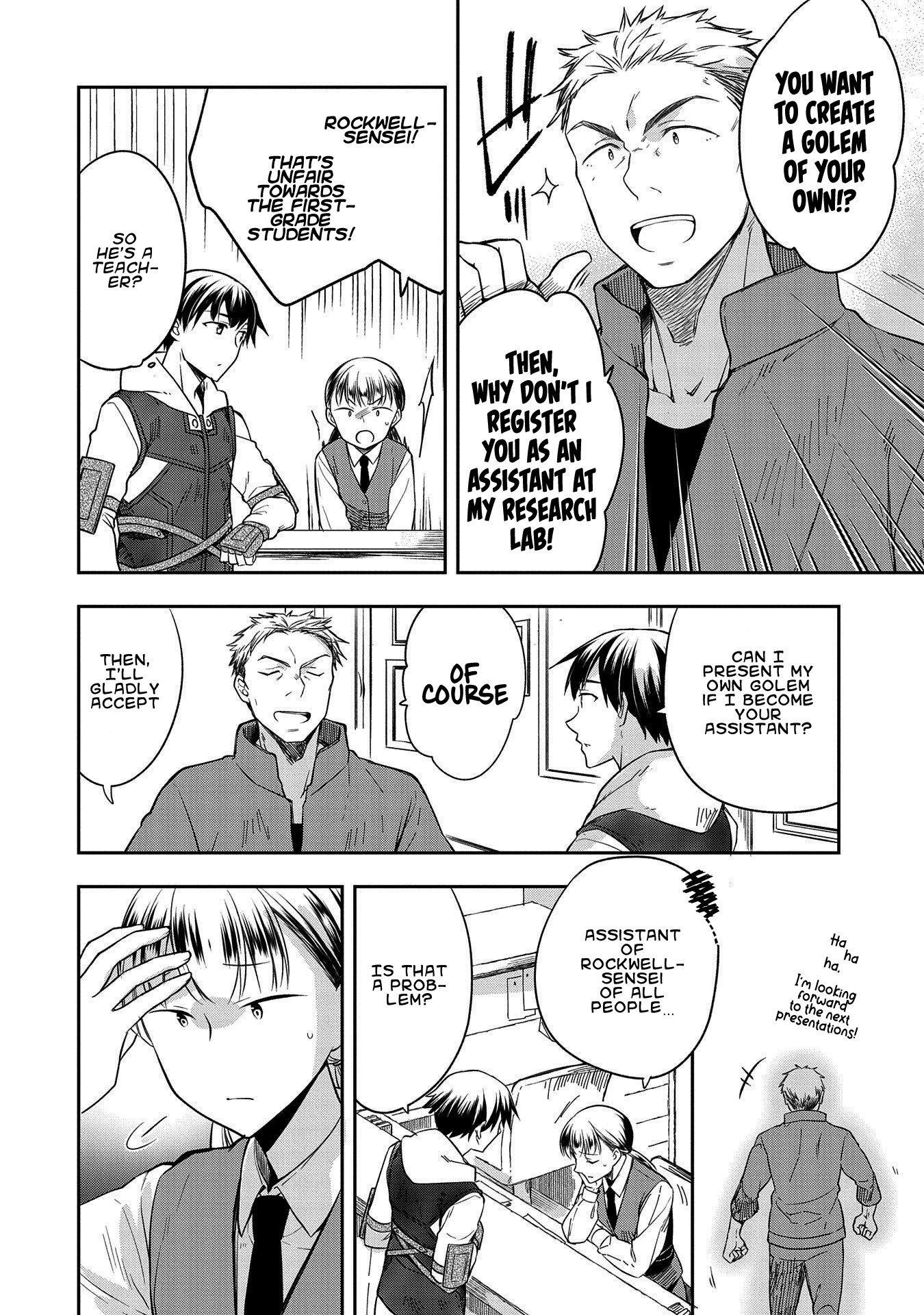 Manga The Hero Who Has No Class. I Don't Need Any Skills, It's Okay. - Chapter 20 Page 2