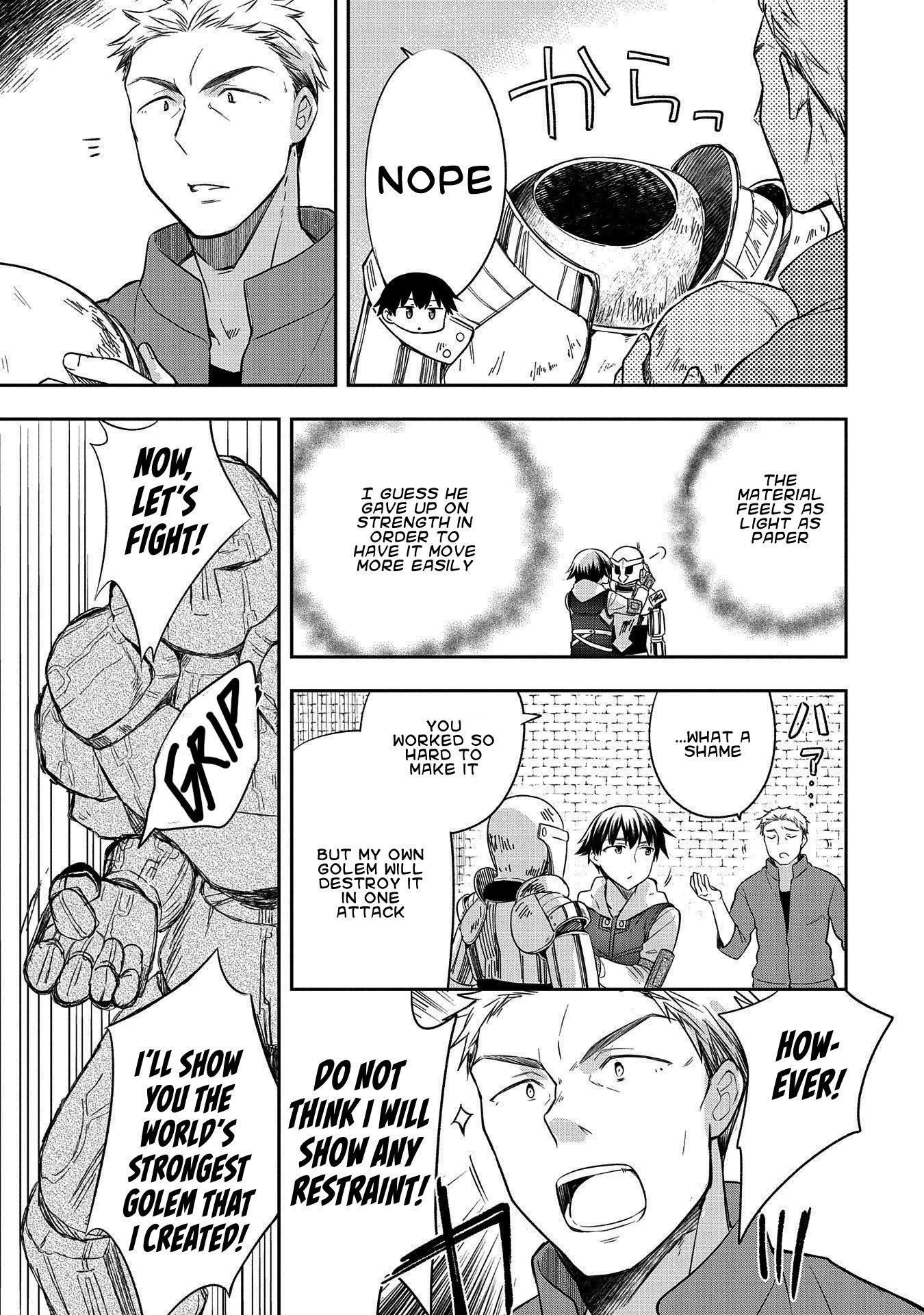 Manga The Hero Who Has No Class. I Don't Need Any Skills, It's Okay. - Chapter 20 Page 9