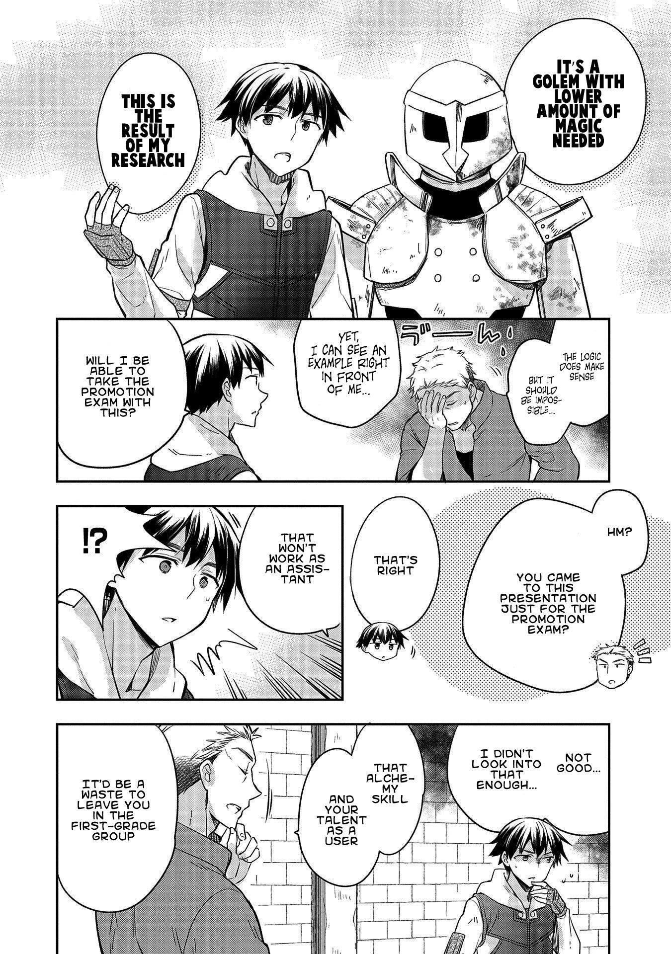 Manga The Hero Who Has No Class. I Don't Need Any Skills, It's Okay. - Chapter 20 Page 16