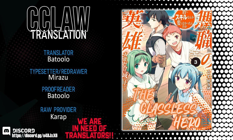 Manga The Hero Who Has No Class. I Don't Need Any Skills, It's Okay. - Chapter 20 Page 25