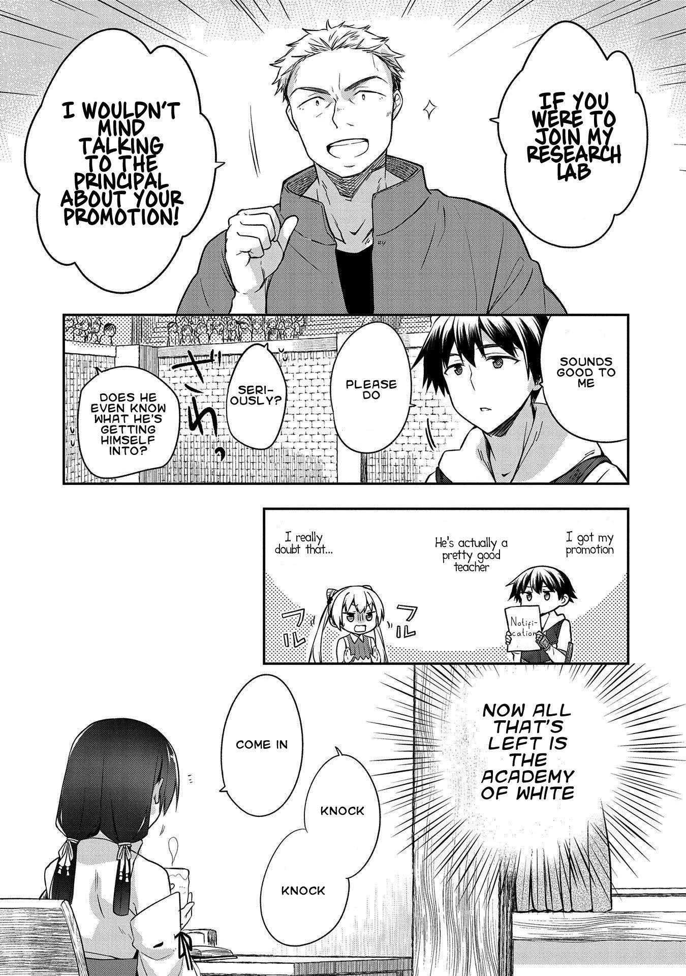 Manga The Hero Who Has No Class. I Don't Need Any Skills, It's Okay. - Chapter 20 Page 17