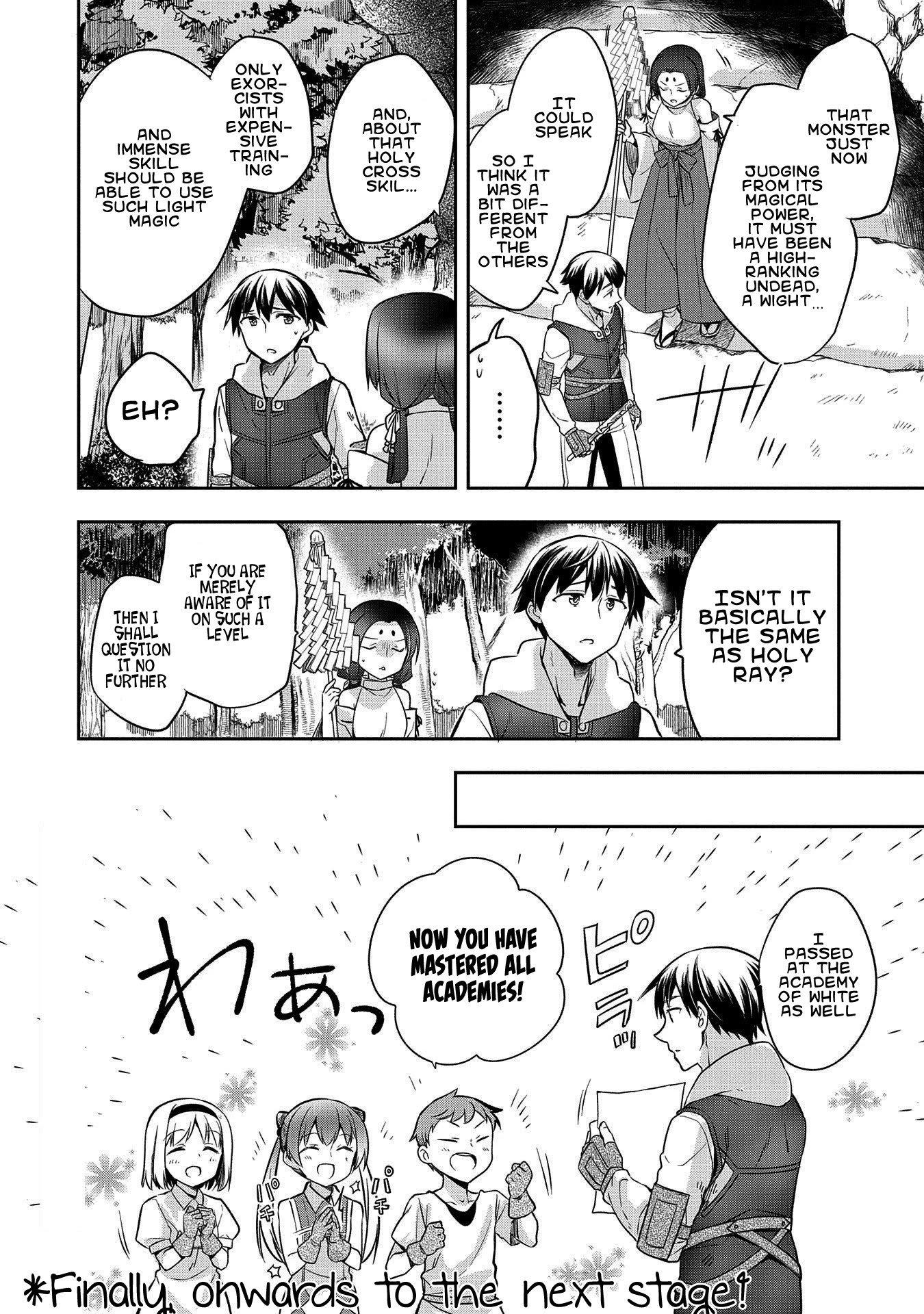 Manga The Hero Who Has No Class. I Don't Need Any Skills, It's Okay. - Chapter 20 Page 24
