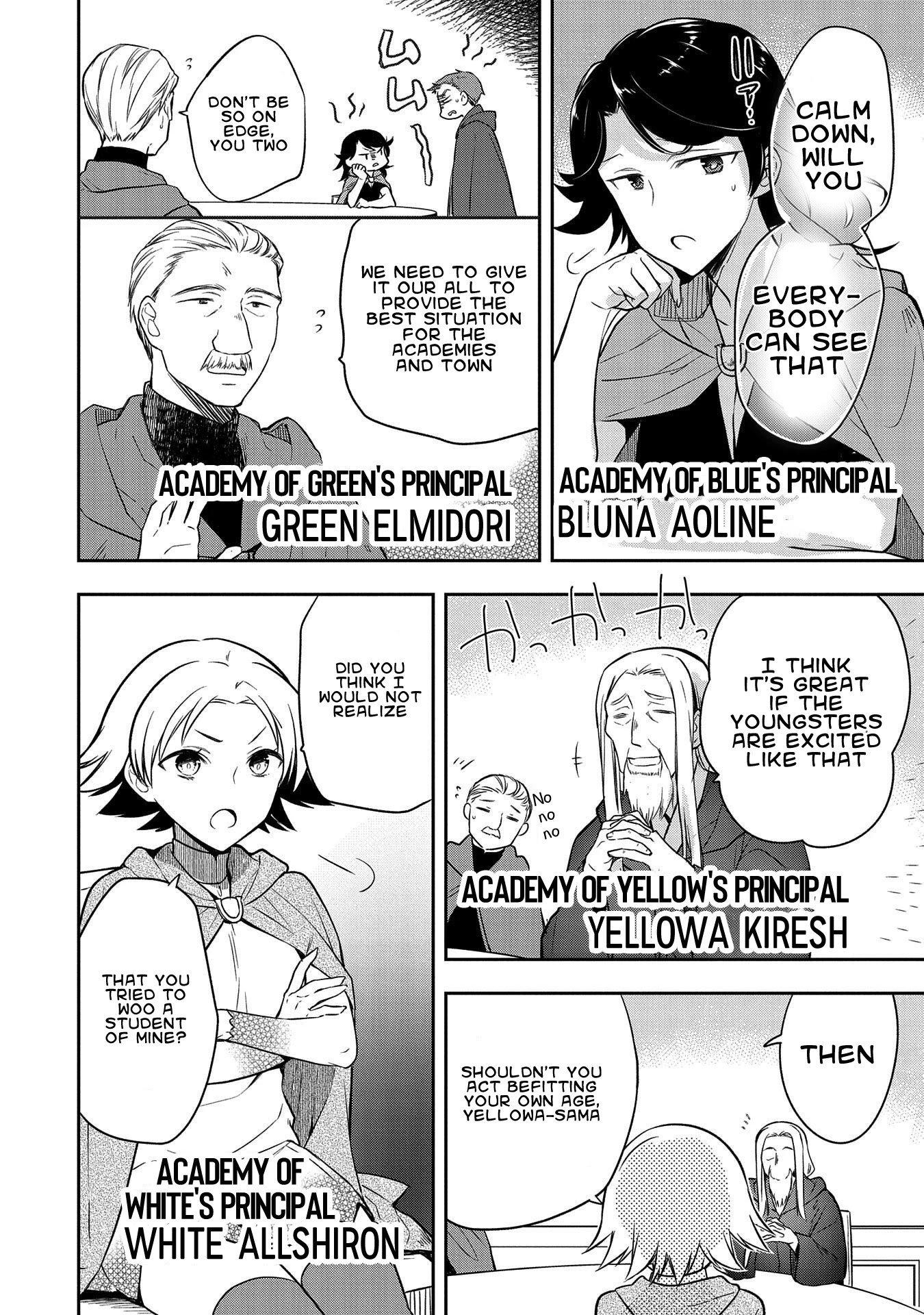 Manga The Hero Who Has No Class. I Don't Need Any Skills, It's Okay. - Chapter 21 Page 16