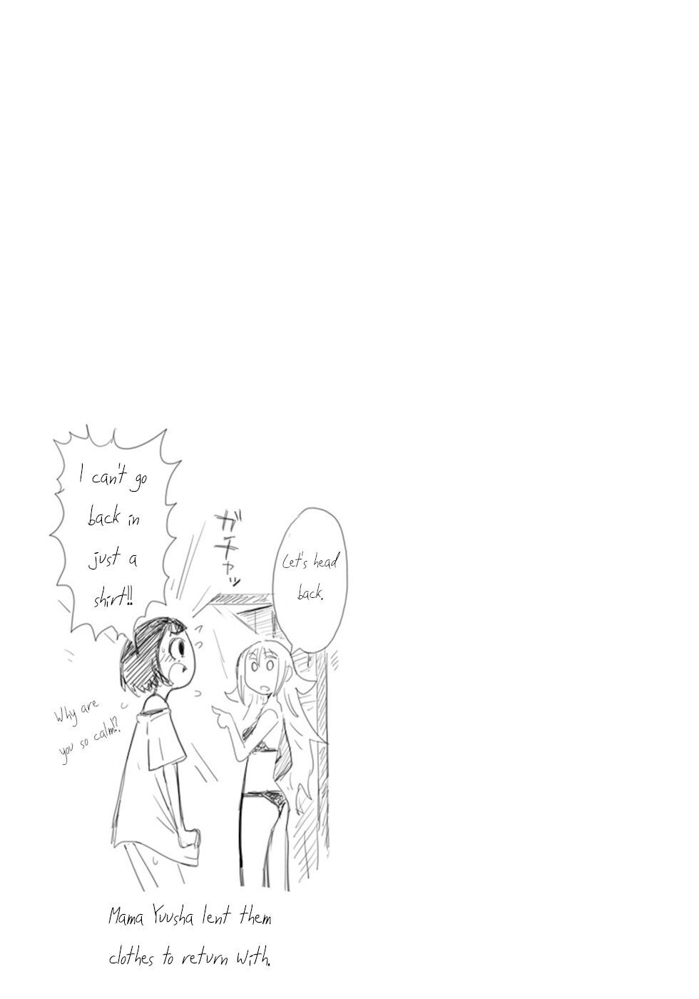 Manga Don't Cry Maou-chan - Chapter 11.5 Page 3