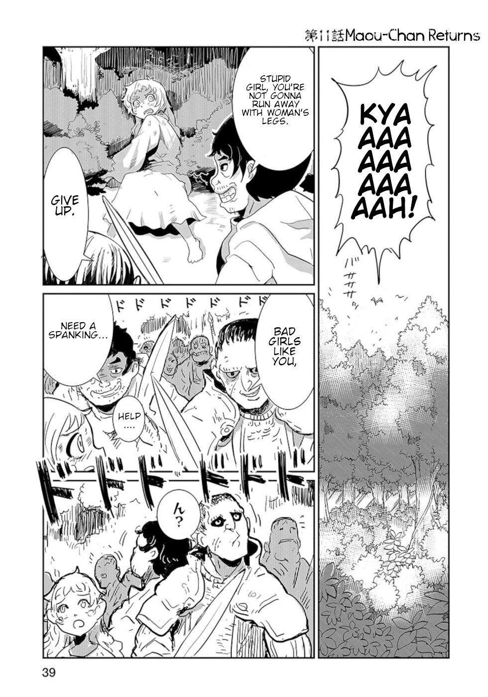 Manga Don't Cry Maou-chan - Chapter 11 Page 1