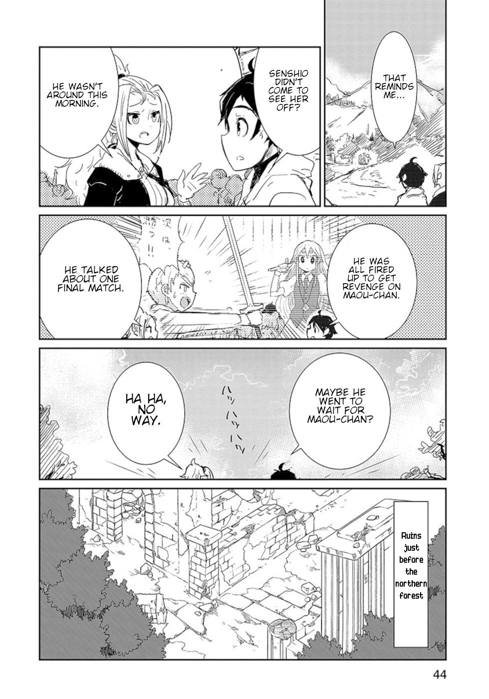 Manga Don't Cry Maou-chan - Chapter 11 Page 6