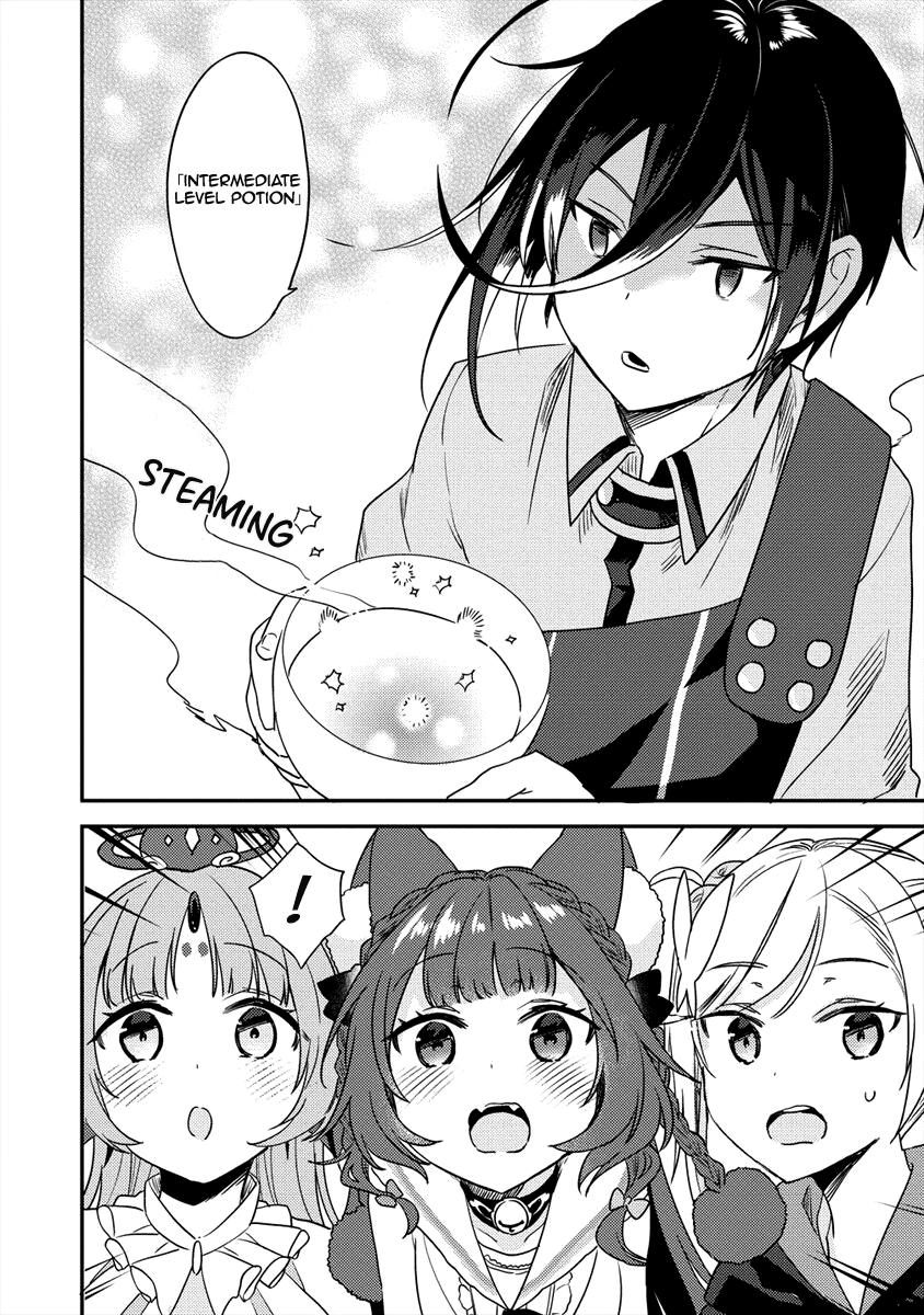 Manga Isekai de Kojiin wo Hiraitakedo, nazeka Darehitori Sudatou to Shinai Ken - Chapter 18 Page 7