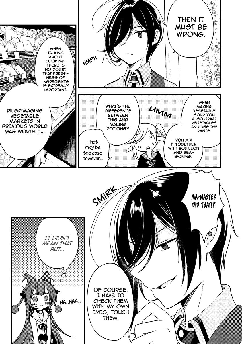 Manga Isekai de Kojiin wo Hiraitakedo, nazeka Darehitori Sudatou to Shinai Ken - Chapter 18 Page 10