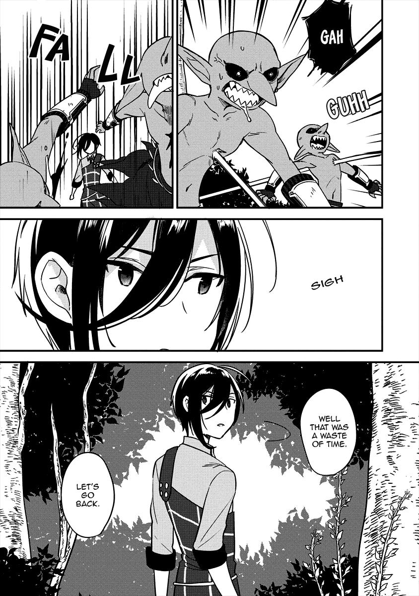 Manga Isekai de Kojiin wo Hiraitakedo, nazeka Darehitori Sudatou to Shinai Ken - Chapter 19 Page 12