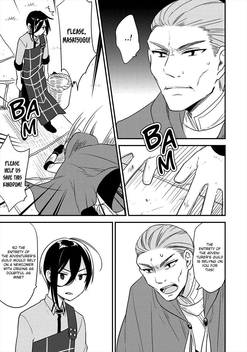 Manga Isekai de Kojiin wo Hiraitakedo, nazeka Darehitori Sudatou to Shinai Ken - Chapter 20 Page 13