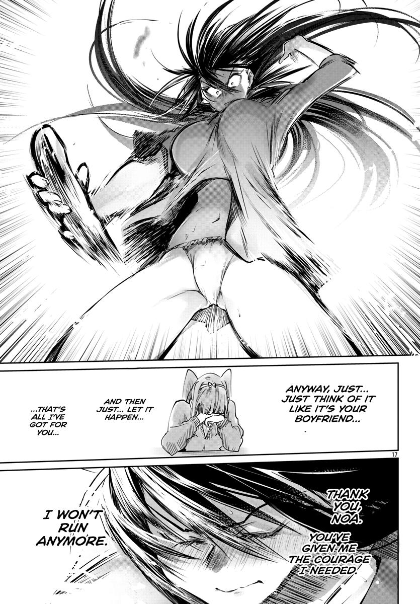Manga Do Chokkyuu Kareshi x Kanojo - Chapter 26 Page 18