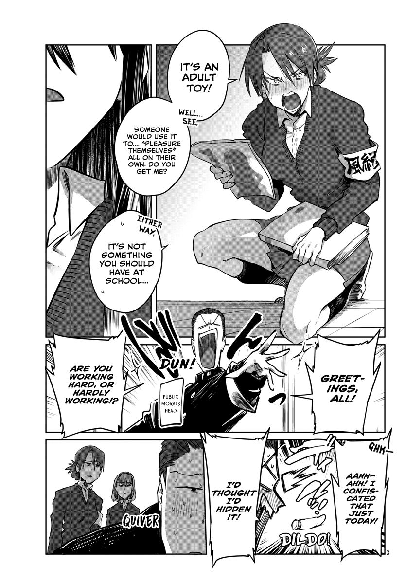 Manga Do Chokkyuu Kareshi x Kanojo - Chapter 26 Page 4