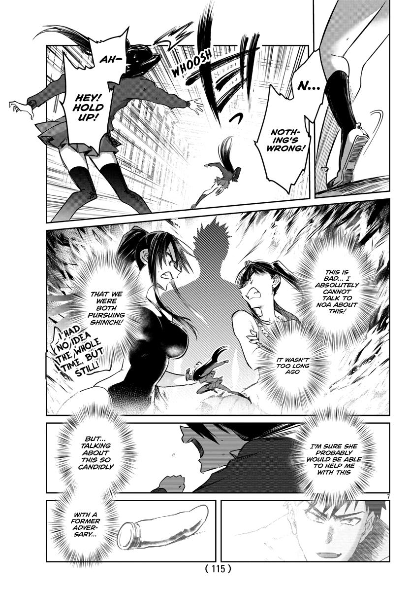 Manga Do Chokkyuu Kareshi x Kanojo - Chapter 26 Page 8