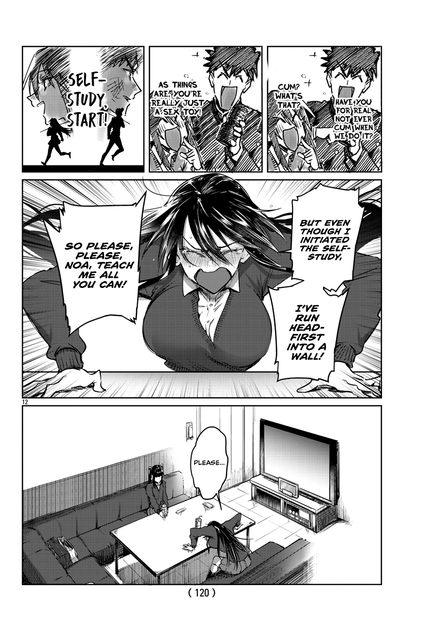 Manga Do Chokkyuu Kareshi x Kanojo - Chapter 26 Page 13