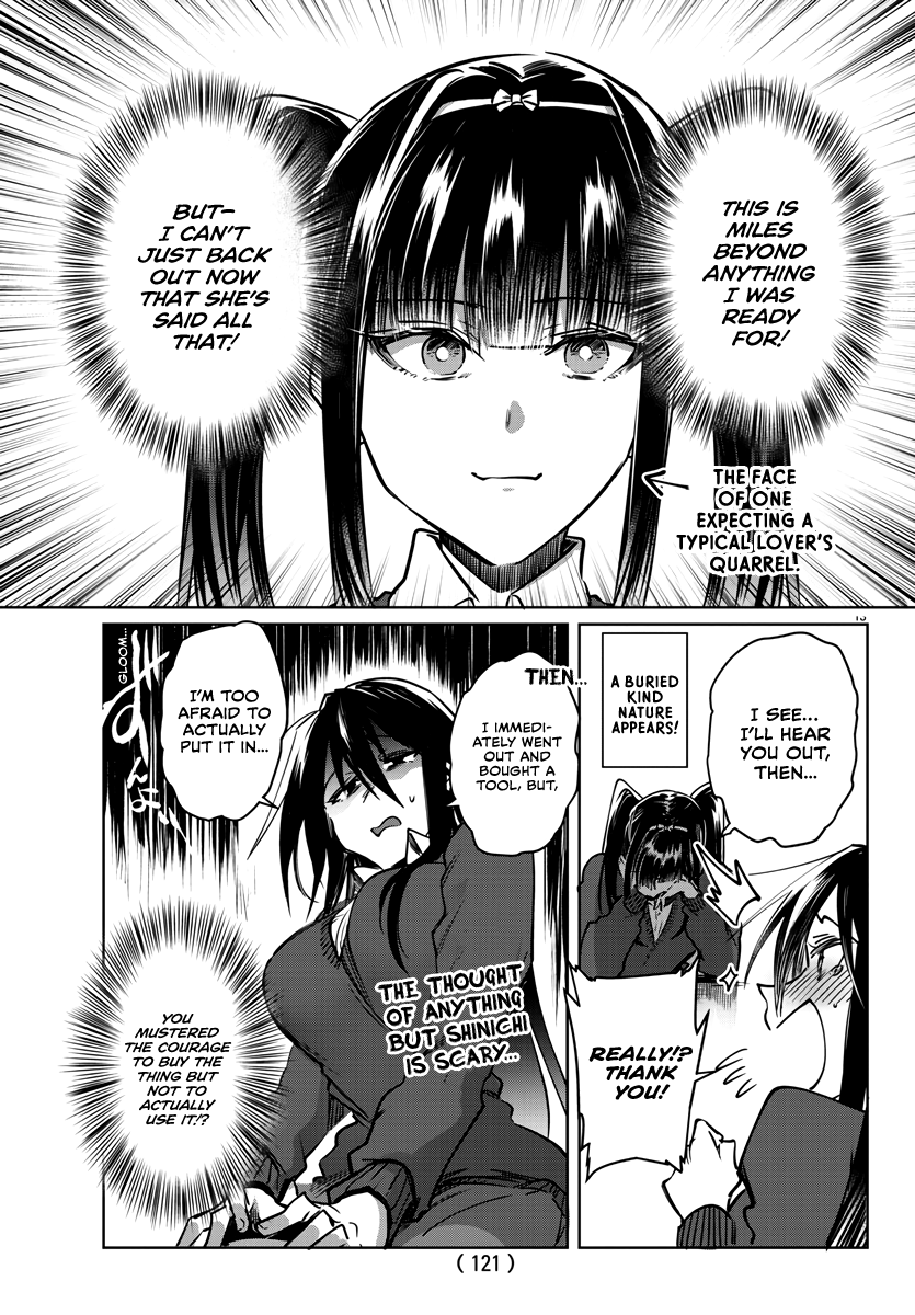 Manga Do Chokkyuu Kareshi x Kanojo - Chapter 26 Page 14
