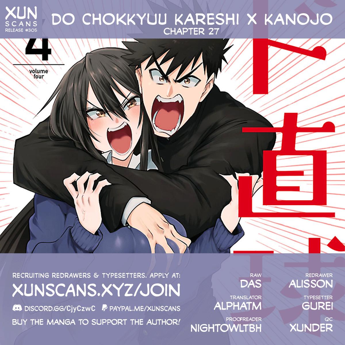 Manga Do Chokkyuu Kareshi x Kanojo - Chapter 27 Page 1
