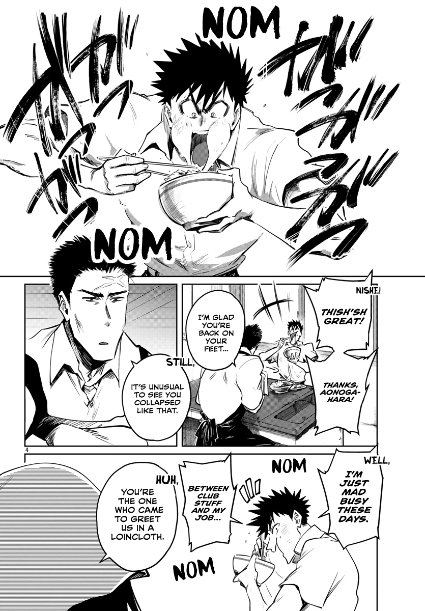 Manga Do Chokkyuu Kareshi x Kanojo - Chapter 28 Page 5
