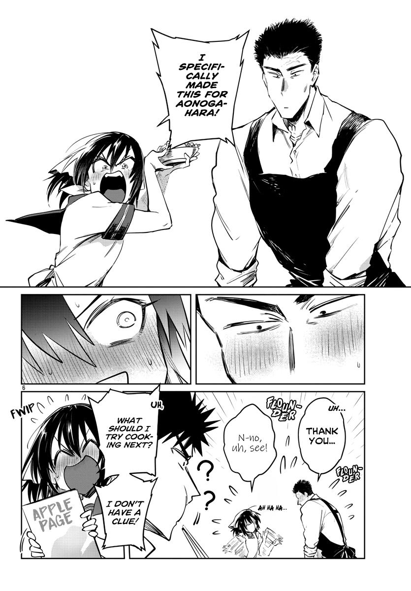 Manga Do Chokkyuu Kareshi x Kanojo - Chapter 28 Page 7