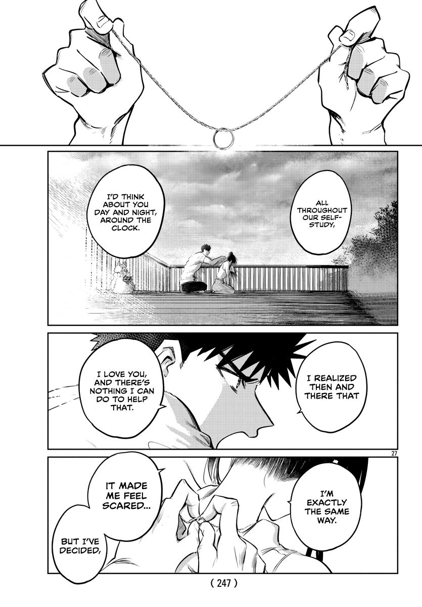 Manga Do Chokkyuu Kareshi x Kanojo - Chapter 29 Page 26