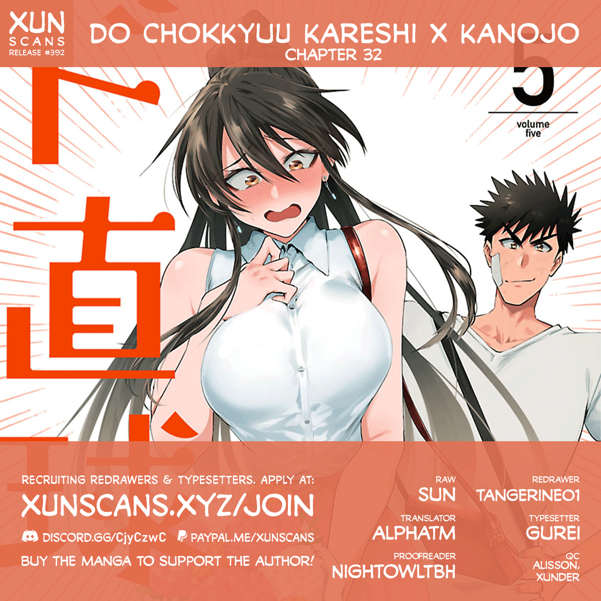 Manga Do Chokkyuu Kareshi x Kanojo - Chapter 32 Page 1