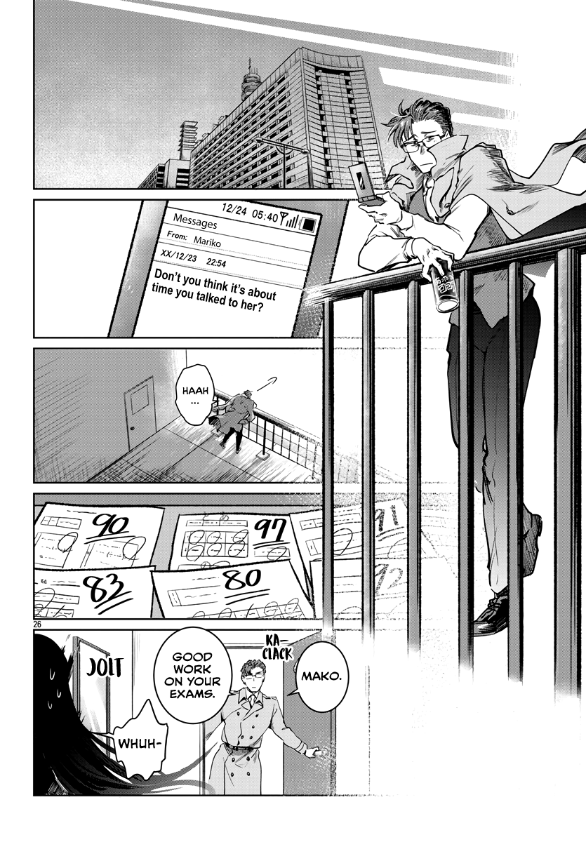 Manga Do Chokkyuu Kareshi x Kanojo - Chapter 33 Page 27