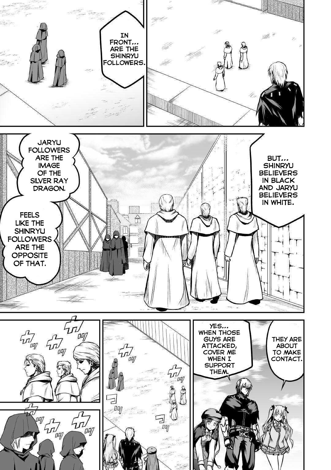Manga Evil Dragon Reincarnation - Chapter 25 Page 20